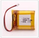 鋰聚合充電電池